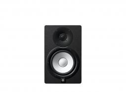 Yamaha HS7 Black Studiomonitor Aktiv