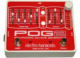 electro-harmonix POG 2 Polyphonic Octave Generator