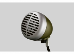Shure 520DX Occasion