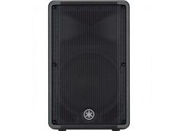 Yamaha CBR12 passive PA-Speaker